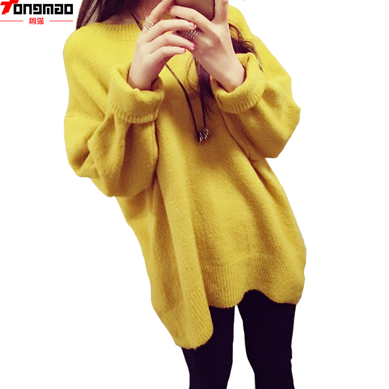 2016 Casual Women Sweaters and Pullovers Korean Winter Sweater Pullovers Jumpers Pull Femme O-neck Loose Knitted Sweater