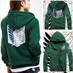 2 цвета аниме атака на Титанов унисекс зеленый костюм косплей/черный худи с эмблемой легиона разведки куртка с капюшоном