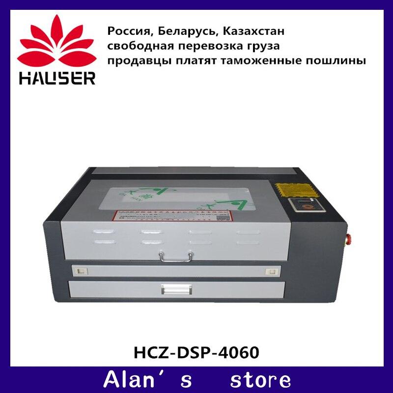 A HCZ 60 4060 w co2 laser máquina de gravura 400*600 milímetros máquina de corte a laser Ruida DSP sistema operacional adequado para trabalhar madeira