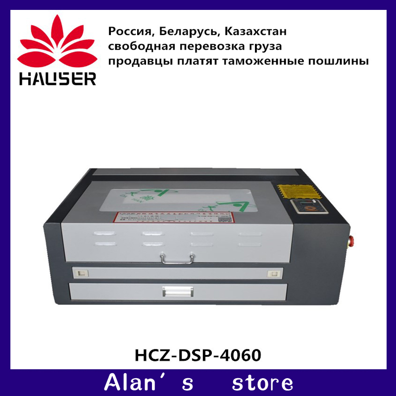 HCZ 60w 4060 co2 laser graveur machine 400*600mm laser cutter machine Ruida DSP système d'exploitation adapté au travail du bois