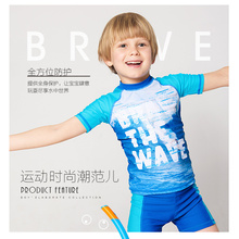 july sand kids boy surfing cloth with  round neck colour block two piece suit swimwear 16061