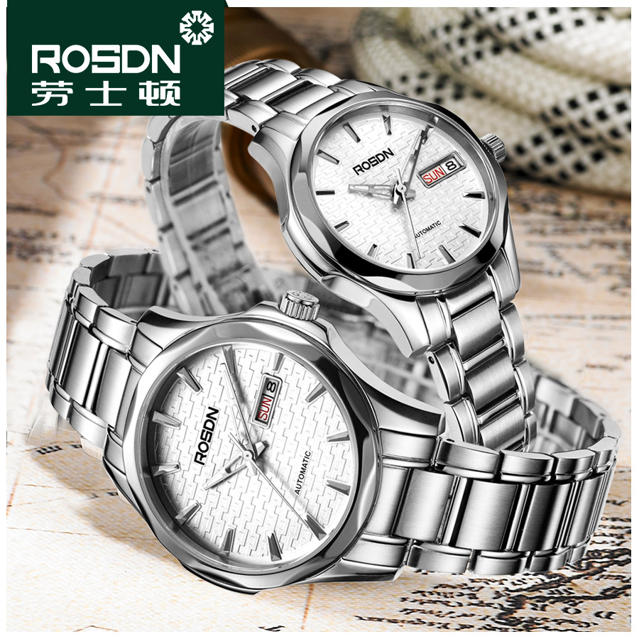 ROSDN 2016 Couple Luxury Brand Women Watch Full Stainless Steel Girl waterproof Mechanical wristwatch Men Watches