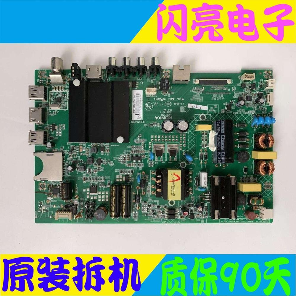 Consumer Electronics Creative Main Board Power Board Circuit Logic Board Constant Current Board Led 40r6000u Motherboard 35021716 Screen 1393yt Quality And Quantity Assured