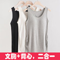 All-match with bra vest no rims modal one pregnant belly support shirt size lactation underwear