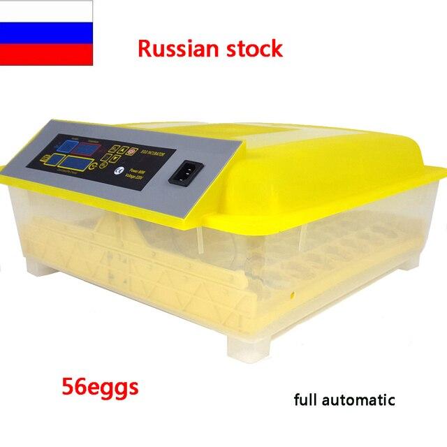 1 шт. инкубатор 56 яйца 220-240 В, автоматический инкубатор яйца птицы Хэтчер курица/перепела/инкубатор