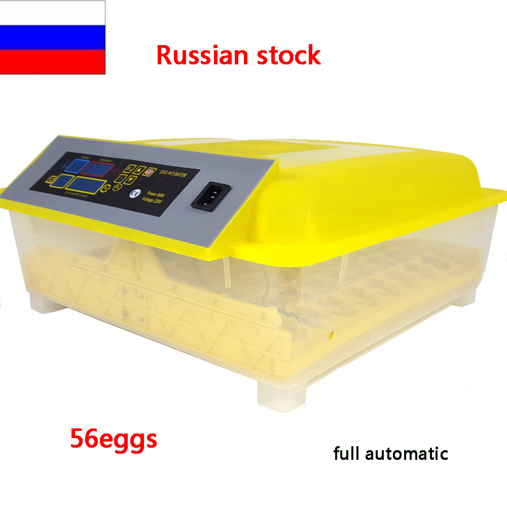 1pc Egg Incubator 56 Eggs 220 240v Automatic Wiring Diagram Poultry Hatcher Chicken Quail