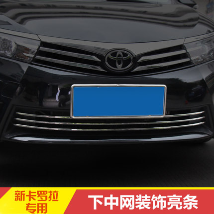 ФОТО 304 stainless steel Front Grille Around Trim Racing Grills Trim car styling for 2014-2016 Toyota Corolla Car styling