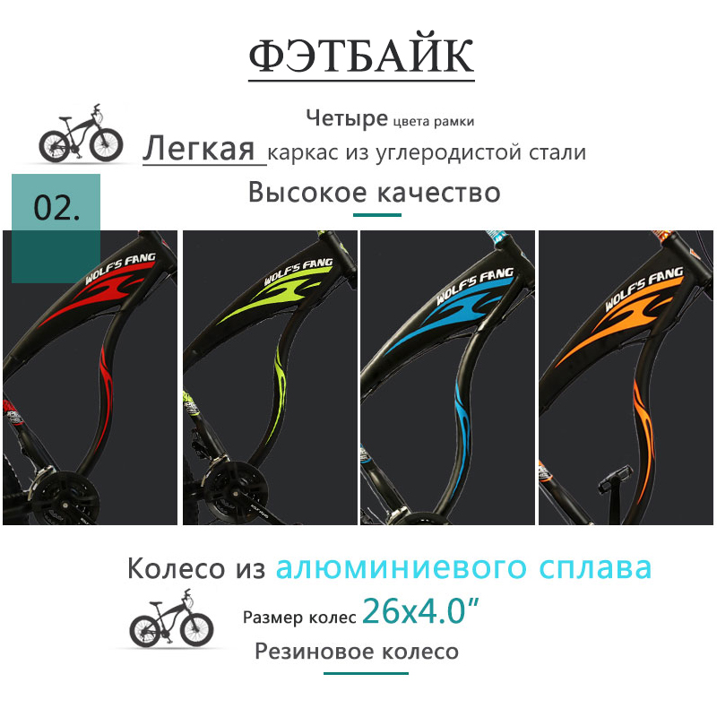 wolf s fang bicycle Mountain bike Fat Bike 21 speed road bikes Man Aluminum Alloy Front wolf's fang bicycle Mountain bike Fat Bike 21 speed road bikes Man Aluminum Alloy Front and Rear Mechanical Disc Brake