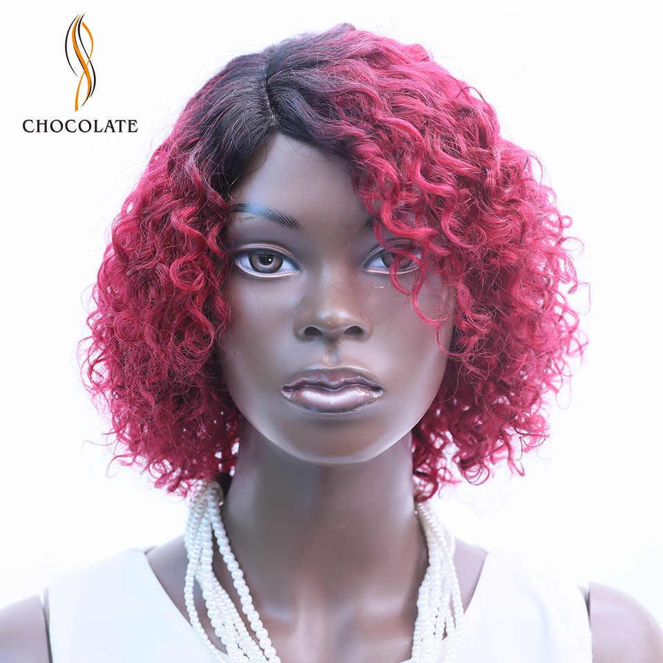 Шоколадные Человеческие волосы Remy парики бразильские кудрявые парики шнурка спереди ручная работа 12 дюймов боковая часть Омбре красный цвет парики шнурка для женщин