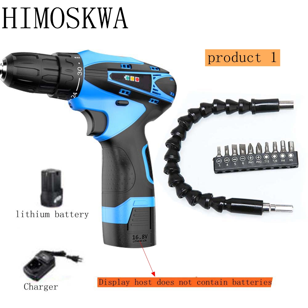 цена на HIMOSKWA 16.8v Lithium electric drill with accessories charging hand drill multifunctional household electric screwdriver
