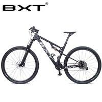 BXT 新フルサスペンションカーボンマウンテン 29er MTB 自転車フレーム BSA 142 × 12 ミリメートル 148*12 ミリメートルサスペンションフレーム旅行 100 ミリメートル送料無料 自転車のフレーム    -