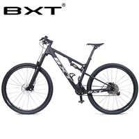 BXT New Full Suspension Carbon Mountain 29er MTB Bike Frame BSA 142X12mm 148*12mm Suspension Frame Travel 100mm Free Shipping