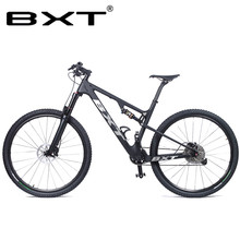 BXT New Full Suspension Carbon Mountain 29er MTB Bike Frame BSA 142X12mm 148*12mm Suspension Frame Travel 100mm Free Shipping(China)