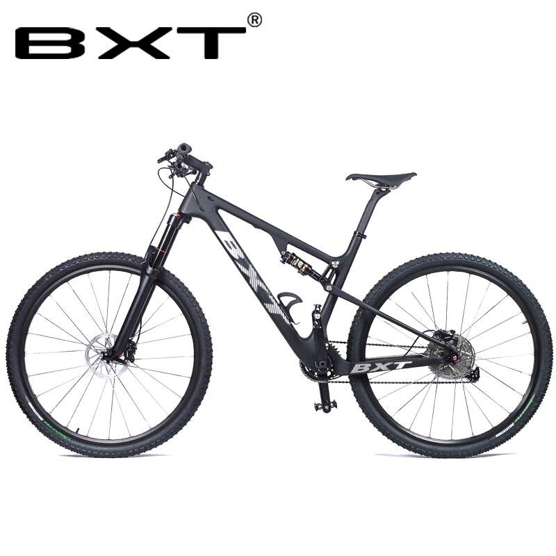 BXT nouvelle Suspension complète carbone montagne 29er vtt cadre de vélo BSA 142X12mm 148*12mm Suspension cadre voyage 100mm livraison gratuite