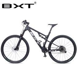 BXT nueva suspensión completa de carbono montaña 29er MTB Marco de bicicleta BSA 142X12mm 148*12mm Marco de suspensión de viaje 100mm envío gratis