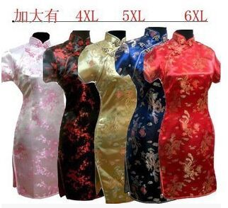 US $19.6 30% OFF|S 6XL Plus Size Gold Traditional Chinese Dress Women\'s  Satin fashion short Cheongsam Qipao Clothing Flower Large Retro AQ80003-in  ...