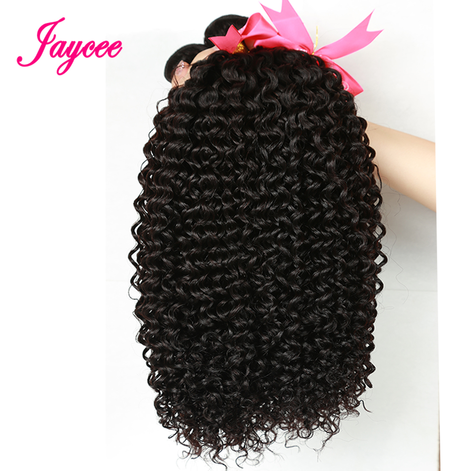 Jaycee Hair Products Peruvian Kinky Curly Hair 3 Bundles 8 26 Non
