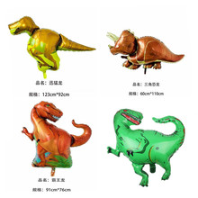 500 pcs Giant Dinosaur Foil Balloons Party Decorative Ballons 13 different designs big Birthday baloons Globos for Kids