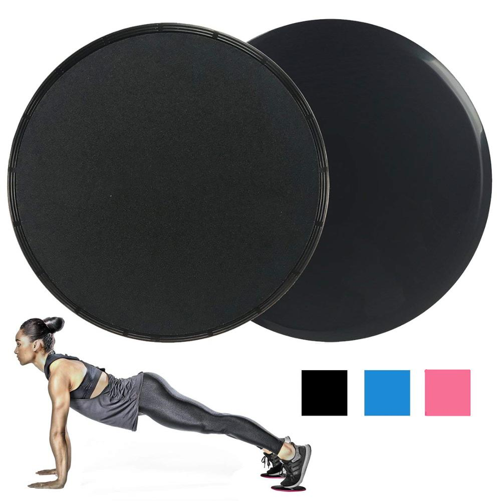 2 PCS Exercise Disc Slider Fitness Core Sliders Dual Sided Gliding Discs For Yoga Gym Abdominal Integrated Fitness Equipments image