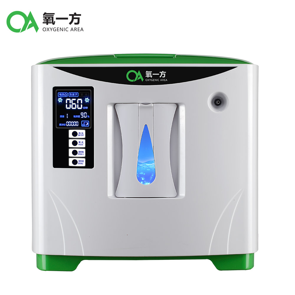 90% high purity 6L flow home/car use medical portable oxygen concentrator generator XY-1 atomizing 9l large flow home use mini medical portable oxygen concentrator generator with atomizing function xy 1sm