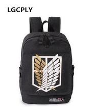 Attack on Titan Backpack Japan Anime Printing School Bag for Teenagers (8 styles)
