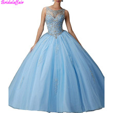 Bridalaffair Party Dress Ball Gown Quinceanera Dresses