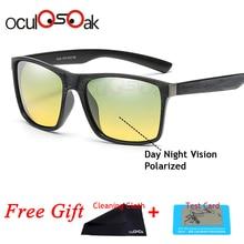 Mens Day and Night Driving Polarized sunglasses yellow lens Men night vision goggles Unisex Pilot Sun Glasses Goggles Eyewear