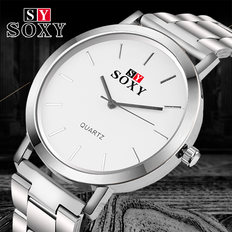 все цены на SOXY Luxury Silver Watches Fashion Full Steel Men's Watch Men Watch Top Brand Wrist Watch Clock kol saati reloj hombre relogio