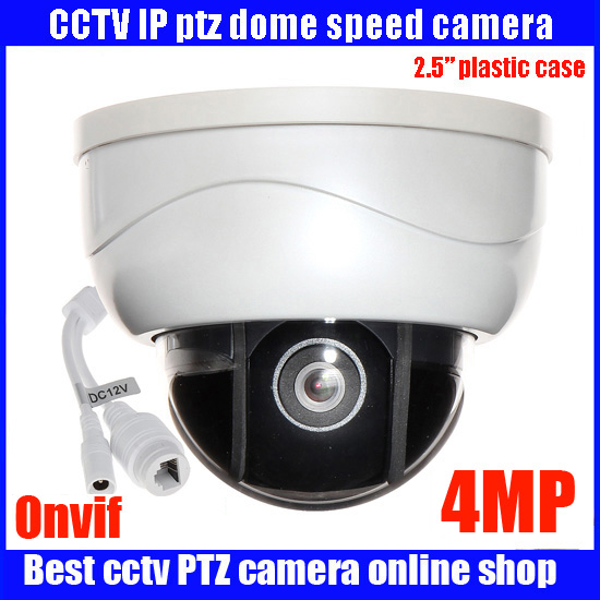 4MP CMOS Indoor Dome Safety IP Camera 2.8-8mm lens Varifocal Network P2P Camera Onvif 4pcs lot 960p indoor night version ir dome camera 4 in1 camera 3 6mm lens p2p onvif abs plastic housing