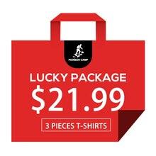 パイオニアキャンプメンズ品質 100% 純粋な綿の tシャツ 3 個ラッキーパッケージ製品ランダムに送信