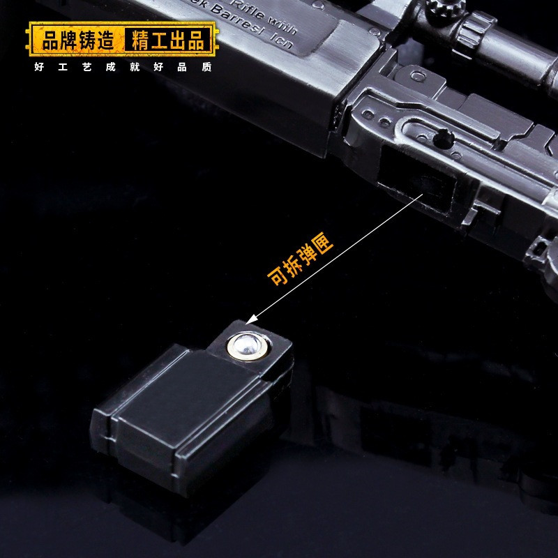 Costume Props Cheap Price S12k Game Playerunknowns Battlegrounds 3d Keychain Pubg Keyring Saucepan Pendant Funny Kids Toy Gun Accessories Novelty & Special Use