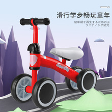 цена Baby Balance Bike No Pedals Tricycle Riding Toys Baby Learning Walker Kids Bicycle Balance Scooter No Handbrake в интернет-магазинах