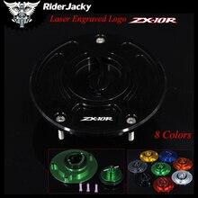 Черная мотоциклетная крышка с лазерным логотипом без ключа, 8 цветов, крышка топливного бака для мотоцикла Kawasaki ZX-10R ZX10R ZX10 R 2004-2005