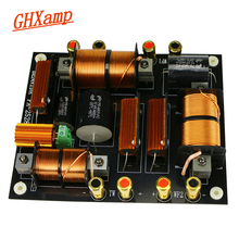 Ghxamp 1500W Treble + Dual Bass Crossover 2200Hz PA2528 Speaker Crossover For 12 15 18 inch Professional Stage Speaker 1PC