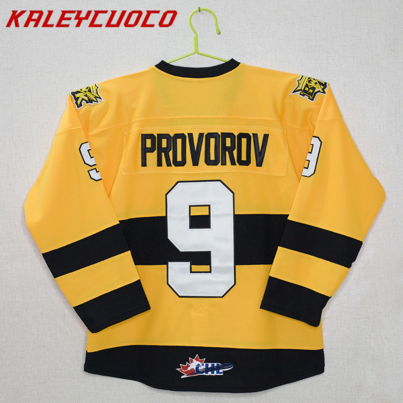 brandon wheat kings jerseys