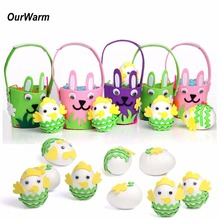 OurWarm Easter Basket Handmade Felt DIY Craft Easter Decoration 3 Color DIY Easter Eggs Russian Free
