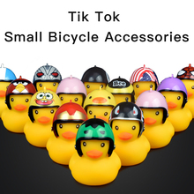 Novel Cartoon Yellow Silica Helmet Little Duck Shape Bicycle Bells Shining Mountain Bike Handlebar Head Light Accessories