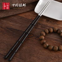Creative 999 Pure Silver Chopsticks One Pair Black Wood Chopsticks Exquisite Chinese Flatware Set Birthday Wedding Business Gift