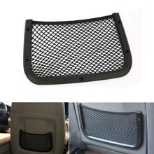 BBQ@FUKA 1pcs Car storage box Rear Car Seat Pocket Truck Storage Luggage Holder Mesh Cargo Pouch Net Pockets for bmw Organizer
