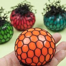 Novo Anti Estresse Bola brinquedo Fun Uva Ventilação Bolas Squeeze Stress Apaziguador Toy Engraçado Gadgets Presente de Natal cor aleatória