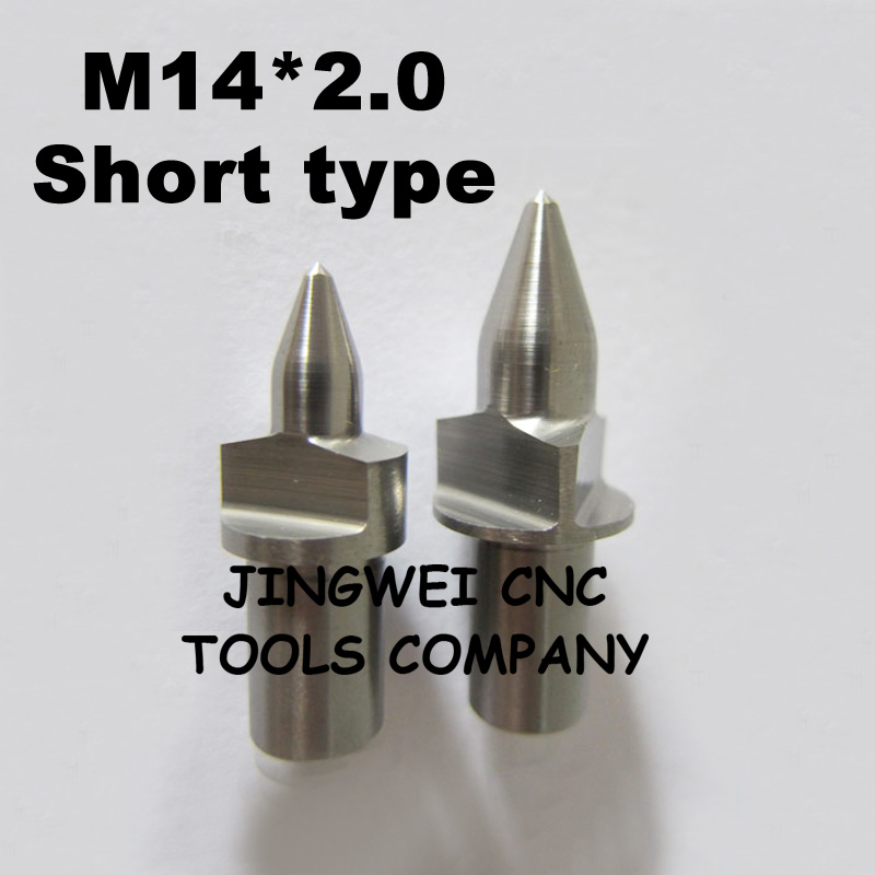 Solid carbide flow drill short type M14 Tensile drill,Frictiondrill,form drill ,FDRILL with flat type new style nissel rs 70 digital swr