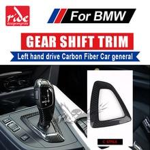 цена на For BMW E81 E87 E82 E88 F20 118i 120i 125i 130i Left hand drive Carbon Fiber car Surround Cover interior trim Decorations C-Type