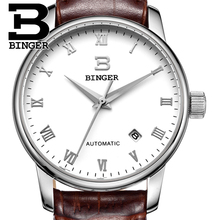 Switzerland watches men luxury brand18K gold Wristwatches BINGER business Mechanical Wristwatches leather strap B5005B 1