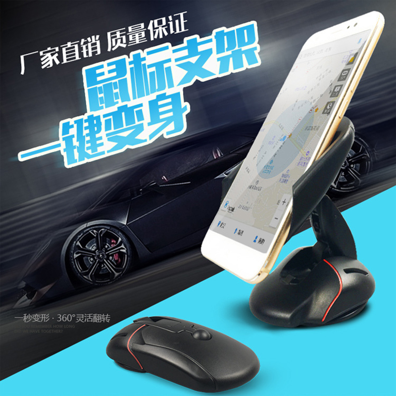 Car Car-styling Office Desk Phone Holder Universal 360 Windshield Mount Mouse Stand For Gionee Marathon M4 M5 Lite Plus S5.1 Pro Mobile Phone Holders & Stands