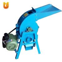 (with motor)9FQ 320 hammer mill/corn,wood,seasoning,straw crusher