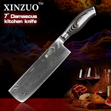 7 inche kitchen knives 73 layers Japanese VG10 Damascus steel chef knife Japanese woman chef knife wood handle free shipping