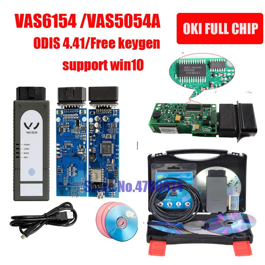 Best VAS6154 ODIS V4.4.1 Free Keygen VAS5054A Plus OKI Full Chip VAS 5054A Bluetooth VAS 6154 WIFI VAS5054 V4.3.3 For Vag cable