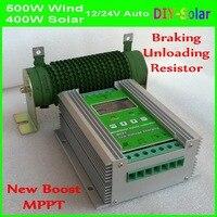 900W MPPT Wind Solar Hybrid Controller 12V/24V Smart Auto identifying for 500W Wind + 400W Solar home solar system