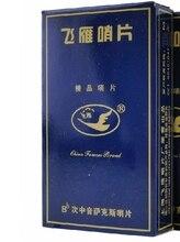 Original Feiyan REED For Bb Tenor saxophone one box 8 piece reeds
