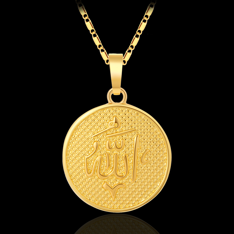 New Round simple Allah Islam Religious Muslim pendant necklace for Gold color men/women Arab Jewelry accessories